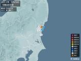 2011年07月29日05時46分頃発生した地震