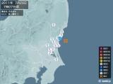 2011年07月29日07時07分頃発生した地震