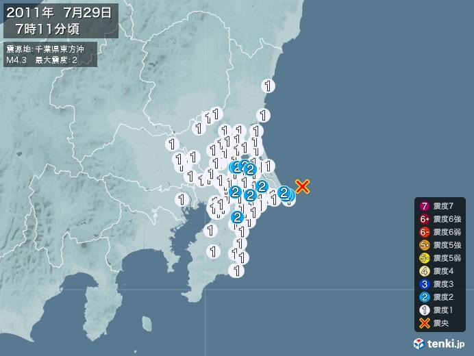 地震情報(2011年07月29日07時11分発生)