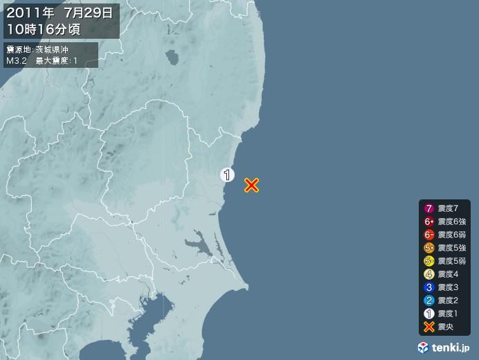 地震情報(2011年07月29日10時16分発生)