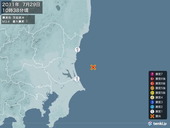 地震情報(2011年07月29日10時38分発生)