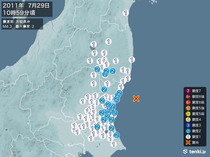 地震情報(2011年07月29日10時59分発生)