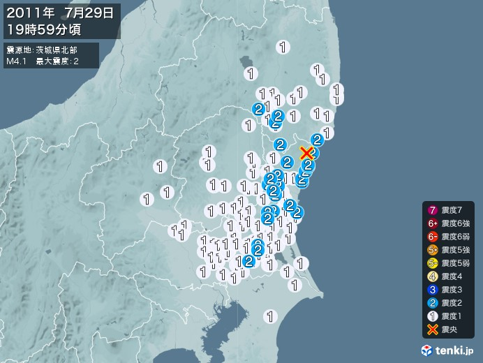 地震情報(2011年07月29日19時59分発生)