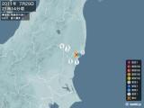2011年07月29日21時14分頃発生した地震