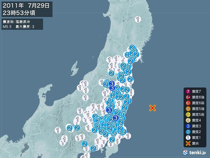 地震情報(2011年07月29日23時53分発生)