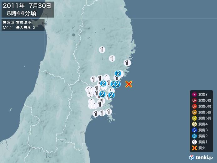 地震情報(2011年07月30日08時44分発生)