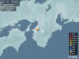 2011年07月30日12時02分頃発生した地震
