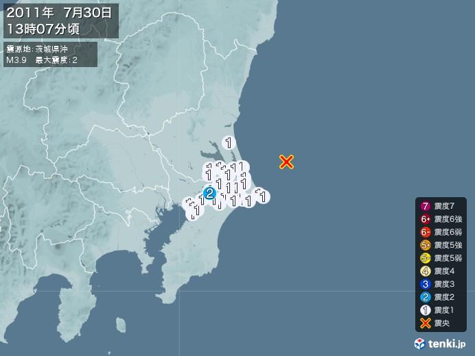 地震情報(2011年07月30日13時07分発生)