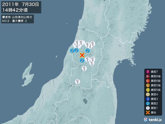 地震情報(2011年07月30日14時42分発生)