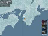 2011年07月30日21時18分頃発生した地震