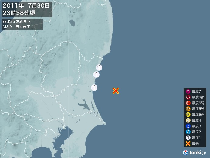 地震情報(2011年07月30日23時38分発生)