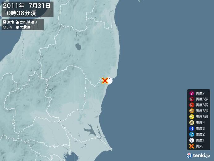 地震情報(2011年07月31日00時06分発生)