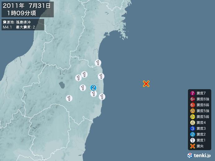 地震情報(2011年07月31日01時09分発生)