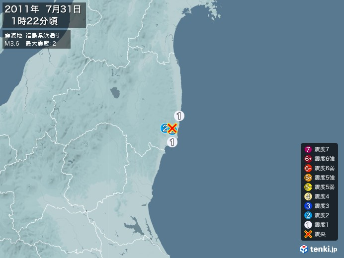 地震情報(2011年07月31日01時22分発生)