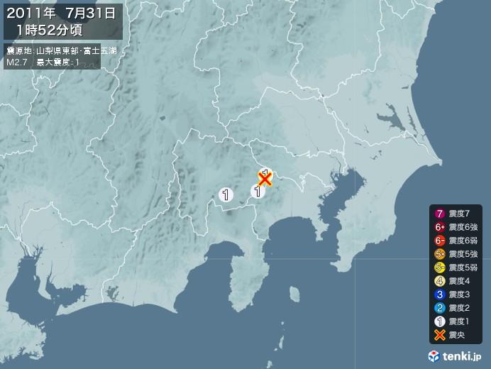 地震情報(2011年07月31日01時52分発生)