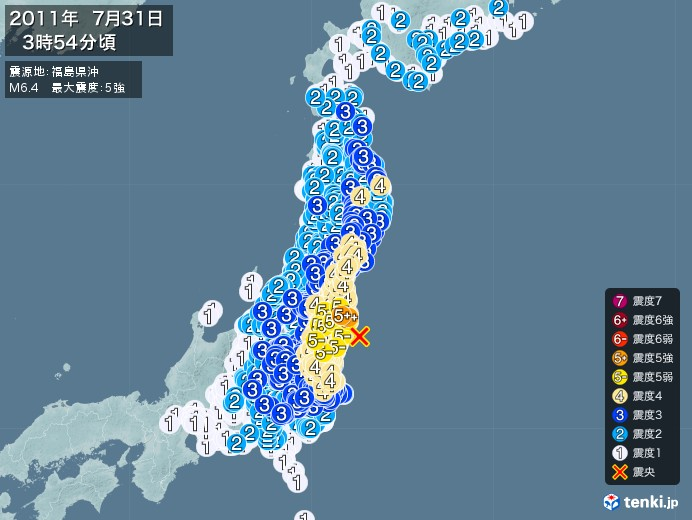 地震情報(2011年07月31日03時54分発生)