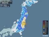 2011年07月31日03時54分頃発生した地震
