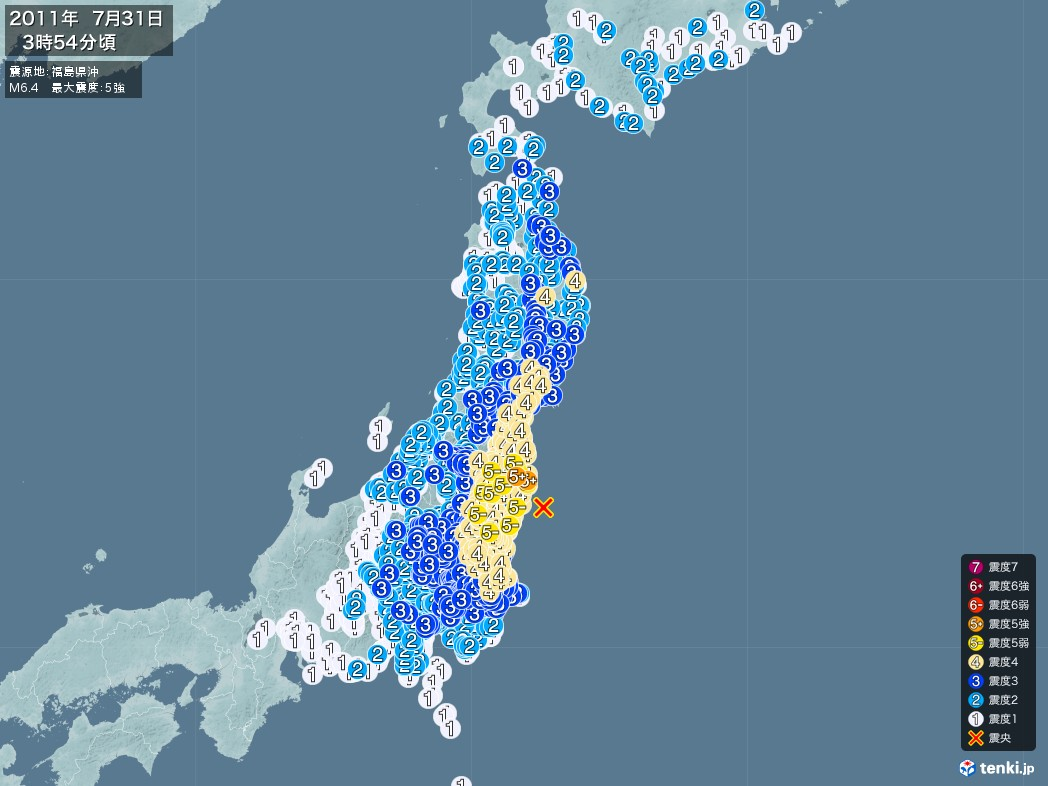 地震情報 2011年07月31日 03時54分頃発生 最大震度:5強 震源地:福島県沖(拡大画像)