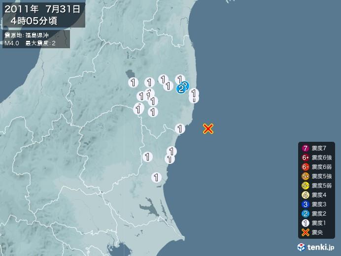 地震情報(2011年07月31日04時05分発生)