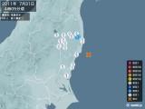 2011年07月31日04時05分頃発生した地震