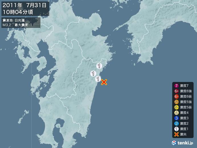 地震情報(2011年07月31日10時04分発生)