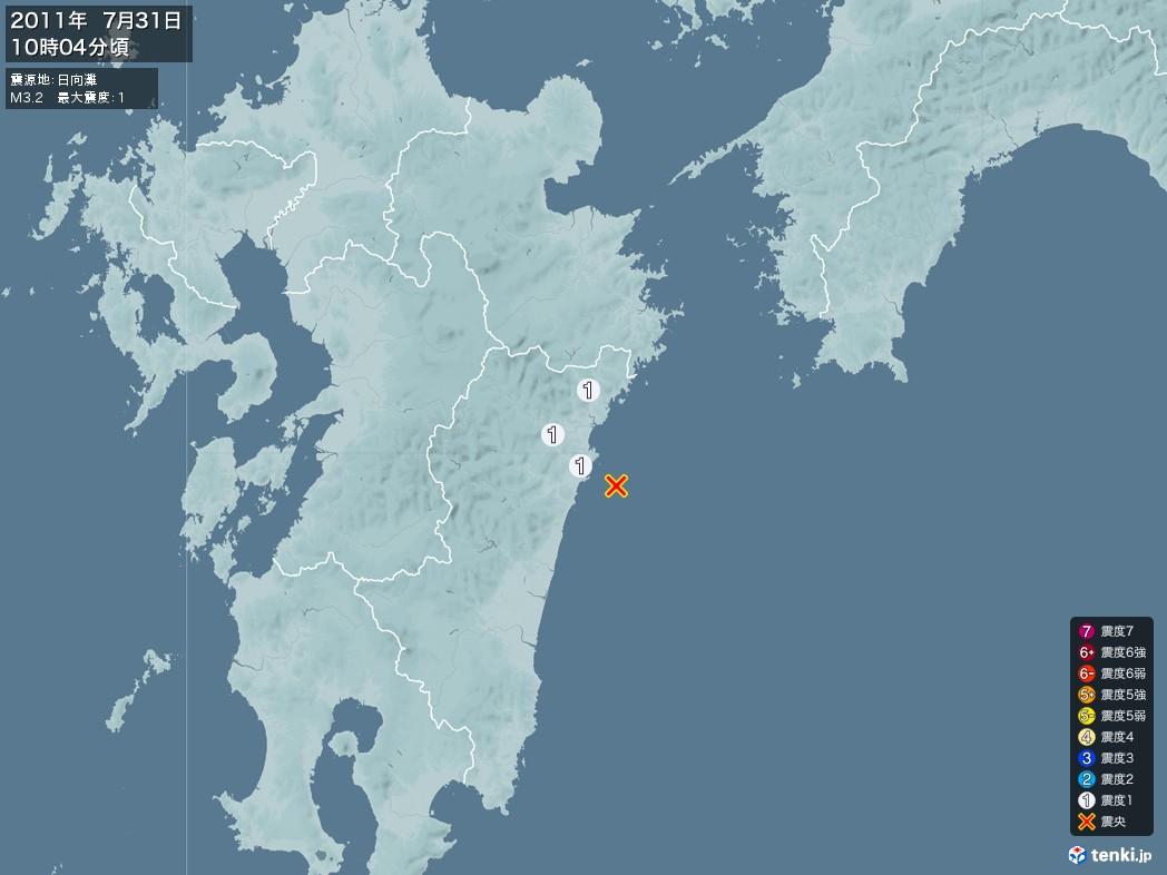 地震情報 2011年07月31日 10時04分頃発生 最大震度:1 震源地:日向灘(拡大画像)