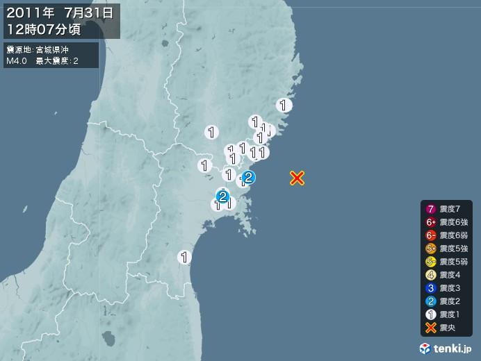 地震情報(2011年07月31日12時07分発生)