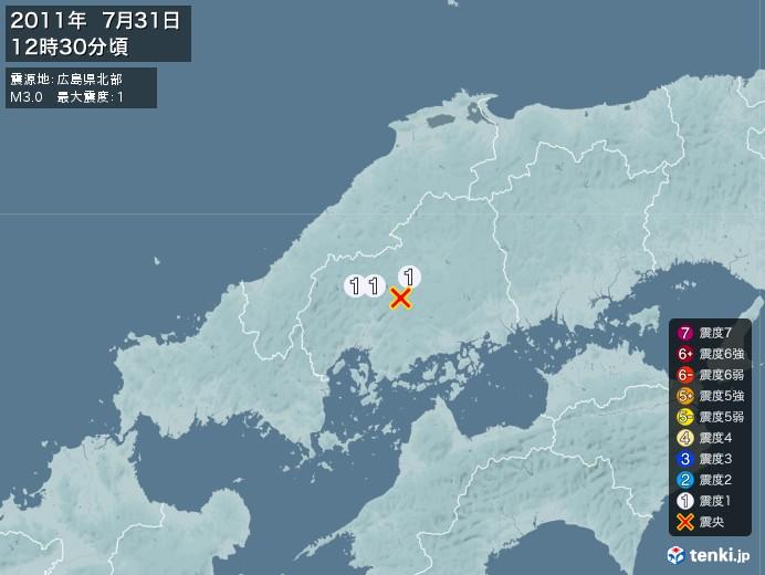 地震情報(2011年07月31日12時30分発生)