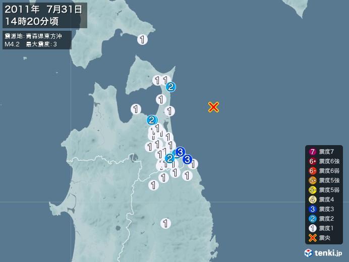 地震情報(2011年07月31日14時20分発生)