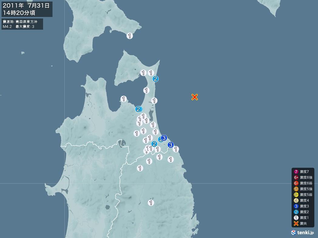 地震情報 2011年07月31日 14時20分頃発生 最大震度:3 震源地:青森県東方沖(拡大画像)