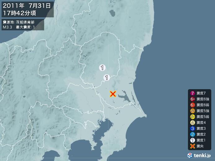 地震情報(2011年07月31日17時42分発生)