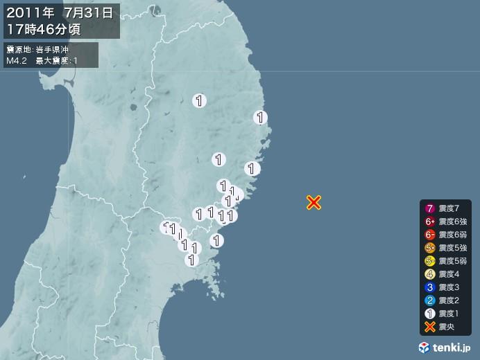 地震情報(2011年07月31日17時46分発生)