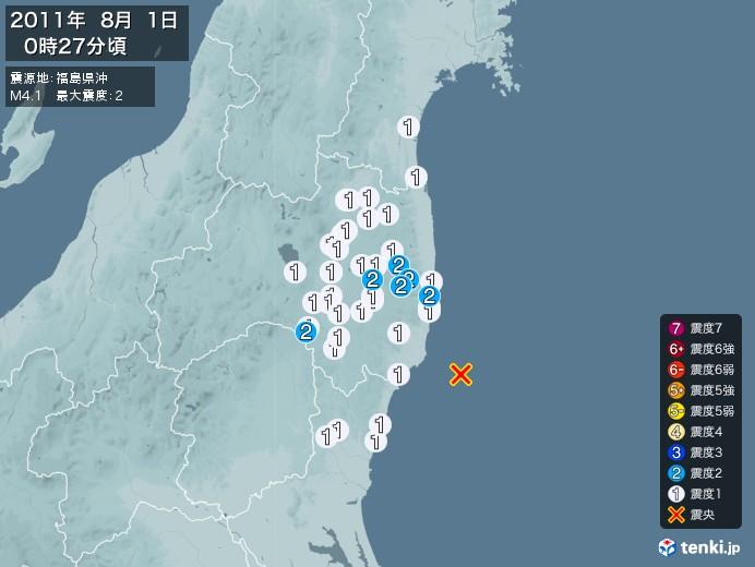 地震情報(2011年08月01日00時27分発生)