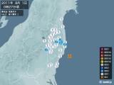 2011年08月01日00時27分頃発生した地震