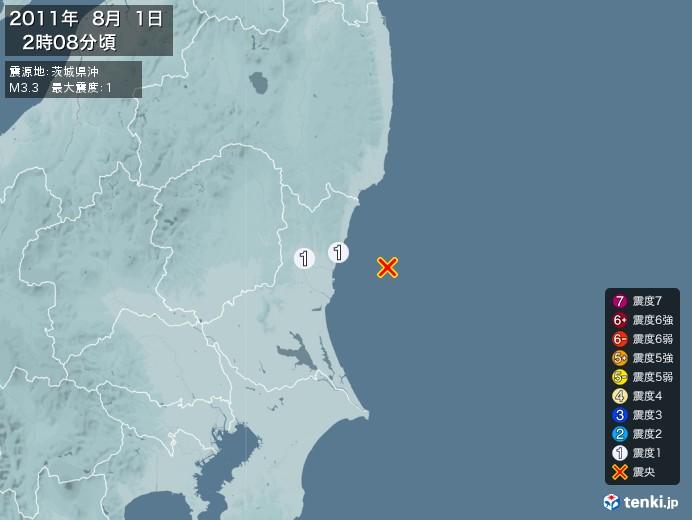 地震情報(2011年08月01日02時08分発生)