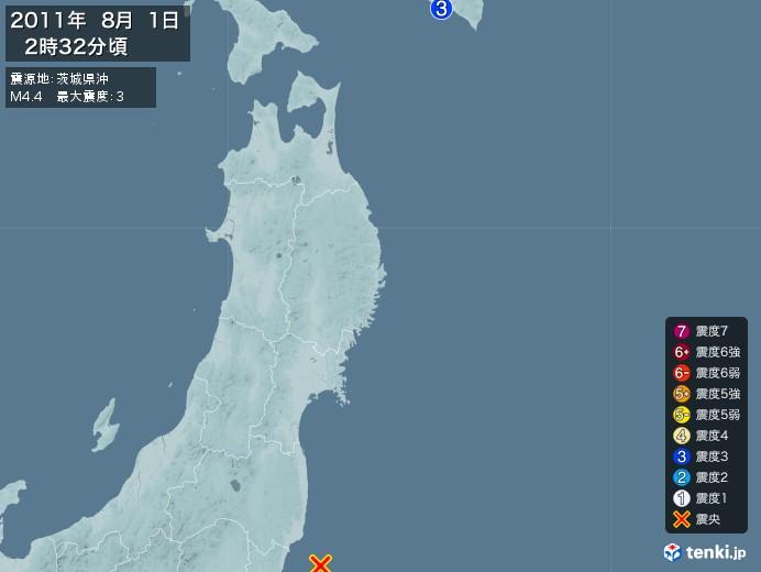 地震情報(2011年08月01日02時32分発生)