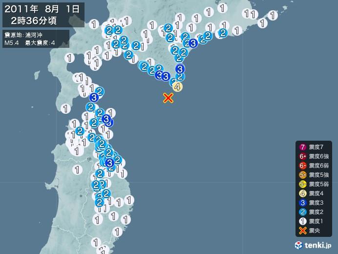 地震情報(2011年08月01日02時36分発生)