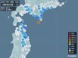 2011年08月01日02時36分頃発生した地震