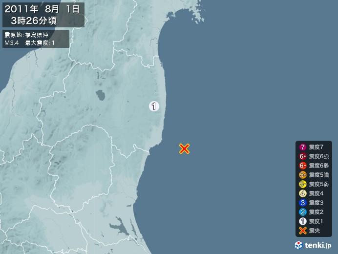 地震情報(2011年08月01日03時26分発生)