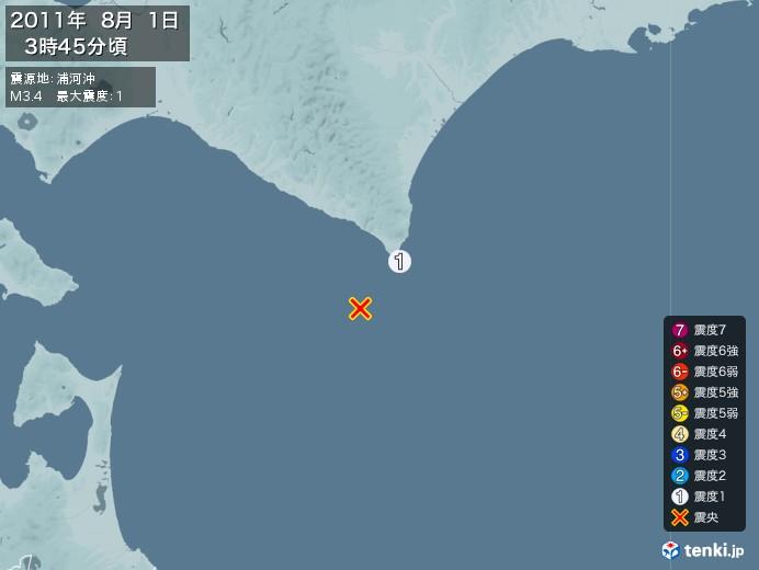 地震情報(2011年08月01日03時45分発生)