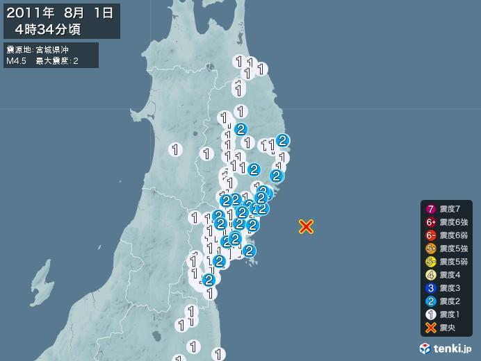 地震情報(2011年08月01日04時34分発生)