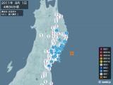 2011年08月01日04時34分頃発生した地震