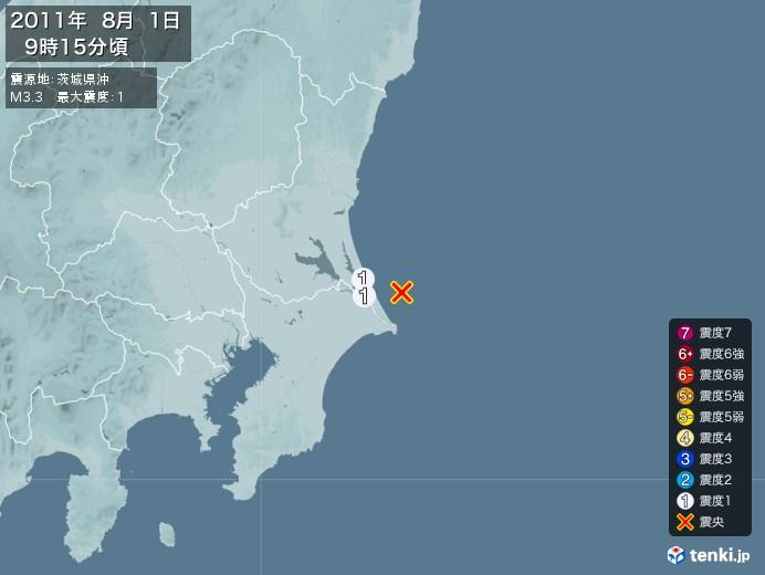 地震情報(2011年08月01日09時15分発生)