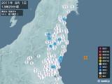 2011年08月01日13時29分頃発生した地震
