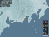 2011年08月01日19時01分頃発生した地震