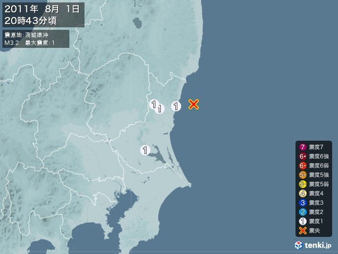 地震情報(2011年08月01日20時43分発生)