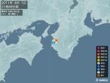 2011年08月01日21時48分頃発生した地震