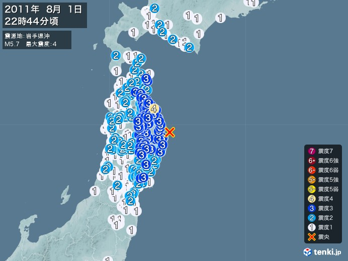 地震情報(2011年08月01日22時44分発生)