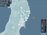2011年08月01日22時47分頃発生した地震
