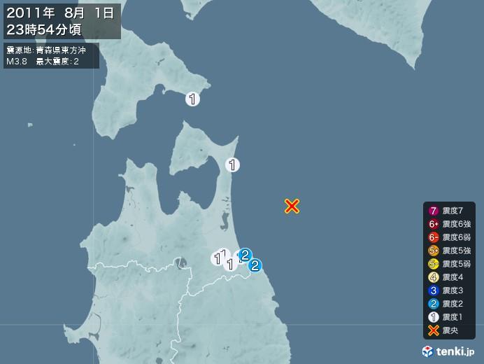 地震情報(2011年08月01日23時54分発生)